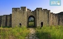 До старите български столици - Плиска и Преслав, архитектурния резерват Жеравна и Котел - 1 нощувка и закуска, транспорт от Плевен и водач от Дари Травел