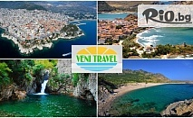 Страхотна екскурзия до остров Самотраки! 3 нощувки със закуски + автобусен транспорт, от ТА Вени Травел