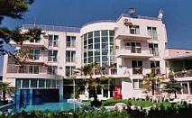 Страхотна почивка на Страхотна цена! Нощувка + закуска + вечеря + басейн + вани с хидромасаж в Парк Хотел БОРА,Павликени!
