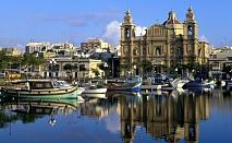 Страхотна промоция за Малта! 3 нощувки със закуски или закуски и вечери в 4-звездния Oriana At The Topaz + трансфери на цена от 205 лв!