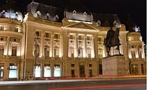 Страната на граф Дракула! 3 дневна автобусна екскурзия до Румъния само за 119 лв. от КАРАДЖЪ ТУРС!