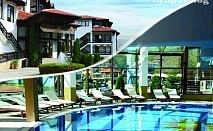 Студентски празник в Чифлика Палас Ризорт & СПА. МИНЕРАЛЕН басейн + 2 нощувки със закуски и вечери, едната празнична