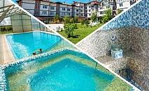 Студентски празник с 2 или 3 нощувки на човек + закуски и празнична вечеря с DJ + басейн и СПА пакет в хотел Вита Спрингс, с.Баня!