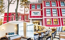 Студентски празник в Парк хотел Ямбол! 2 нощувки на човек със закуски и вечери, едната празнична