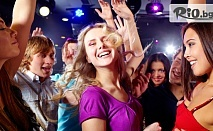 Студентски празник в Слънчев бряг! 2 нощувки със закуски в Best Western Plus 4* + Празнична вечеря и вход за парти със специалното участие на Емилия, DJ Teddy Georgo, Меди, от ТА Караджъ Турс