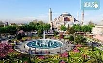 Супер цена за Фестивал на лалето през пролетта в Истанбул! 2 нощувки със закуски в Courtyard By Marriott Istanbul International Airport 4*, транспорт, ползване на басейн и сауна