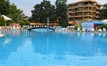 Супер цена за Ол Инклузив в хотел Магнолиите - Приморско, за ЕДНА нощувка на човек с басейн, интернет, паркинг, тенис на маса и анимация за деца / 10.09.2019 - 23.09.2019