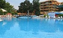 Супер цена за Ол Инклузив-валидна само до 31.05. в хотел Магнолиите - Приморско, за ЕДНА нощувка на човек с басейн, интернет, паркинг, тенис на маса  / 21.05.2021г.-07.06.2021г./