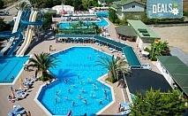 Супер цена за почивка в Анталия в период по избор! 7 нощувки на база Ultra All Inclusive в Aydinbey Gold Dreams 5*, самолетен билет, летищни такси и трансфери