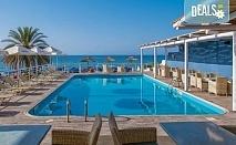 На супер цена! Почивка на о. Крит с чартърна програма от ТА Солвекс! 7 нощувки със закуски и вечери в Stalis Hotel 3*, самолетен билет с включени летищни такси, багаж и трансфер!
