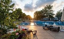 СУПЕР ЦЕНА за почивка в Приморско!!! Петдневен пакет за двама на база All Inclusive в х-л Белица от 05.07 до 29.08 вкл.