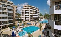 Супер Last Minute оферта за Царево, Ultra All Inclusive в ТОП хотел през Юли от Хотел Хермес