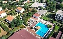 SUPER LAST MINUTE ЗА ЮЛИ В СИЦИЛИЯ - 7 ДНЕВЕН ПАКЕТ НА БАЗА ALL INCLUSIVE SOFT С ЧАРТЪРЕН ПОЛЕТ ОТ СОФИЯ В 4 ЗВЕЗДНИЯ ХОТЕЛ Athena Resort Village!
