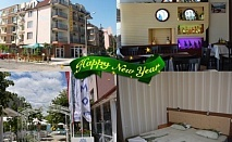 Супер Нова година с Гала вечеря в центъра на Слънчев бряг! 2 и 3 дневни пакети в  хотел Престиж хаус със закуски и вечери на цени от 190лв. за двама!
