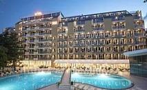 Супер почивка лято 2018 в Златни пясъци, 5 дни All inclusive Maximum до 06.07 в HVD Хотел Вива