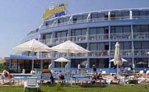 Супер почивка Висок сезон в Сл.бряг с безплатно ползване на Аквапарк от Хотел Бохеми