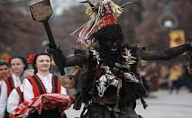 Сурва - Перник 2015 - международен фестивал на маскарадните игри само за 10 лв на човек!