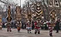 Сурва - Перник! Международен фестивал на маскарадните игри само за 10 лв на човек!