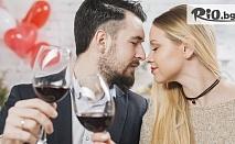 Свети Валентин в Бачково! Нощувка със закуска и празнична вечеря, от Комплекс Магията на Родопите