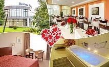 Свети Валентин в Банкя! 1, 2 или 3 нощувки на човек със закуски и вечери, едната празнична + уелнес пакет в Банкя Палас****