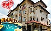 Свети Валентин в Банско! 2 нощувки за двама със закуски +  романтична вана + басейн и сауна в  апарт хотел Дрийм***, Банско