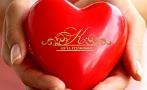 Свети Валентин в Благоевград! Нощувка за ДВАМА със закуска и Романтична вечеря от хотел Кристо, кв. Вароша