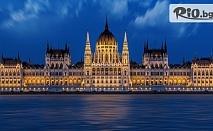 За Свети Валентин в Будапеща и Виена! 4-дневна екскурзия с включени 2 нощувки със закуски и автобусен транспорт, от Bulgarian Holidays