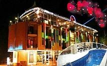 Свети Валентин в хотел Амбарица, Горна Оряховица! 2 нощувки на човек със закуски и празнична вечеря + басейн с джакуси и релакс пакет