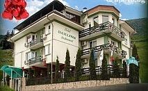Свети Валентин в хотел Дарлинг, Драгалевци! Празнична вечеря за ДВАМА или нощувка + празнична вечеря + кафе с мъфин