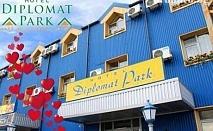 Свети Валентин в хотел Дипломат парк*** Луковит! Една или две нощувки със закуски и празнична вечеря с DJ + реласк пакет от Дипломат Плаза