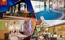 Свети Валентин в хотел Дипломат Плаза****, Луковит! 1 нощувка на човек със закуска и празнична вечеря + басейн и релакс пакет