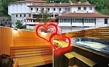 Свети Валентин в хотел Мелник, гр. Мелник! 1 или 2 нощувки за ДВАМА със закуски и празнична вечеря + джакузи и сауна