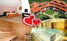 Свети Валентин в хотел Планината, Рибарица! 1 или 2 нощувки на човек със закуски и празнична вечеря + вътрешен топъл басейн и релакс пакет
