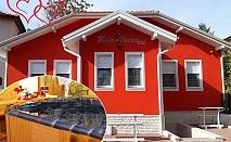 Свети Валентин в Кюстендил! 2 нощувки за ДВАМА със закуски и вечери + сауна и джакузи от Червената къща***