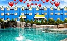Свети Валентин в Луковит! Нощувка на човек със закуска и романтична вечеря в хотел Дипломат Парк*** + басейн и СПА зона в хотел Дипломат Плаза****