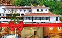Свети Валентин в Мелник! Една или две нощувки със закуски и празнична вечеря за ДВАМА + релакс пакет в хотел Мелник