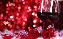Свети Валентин в Мелник! Нощувка за ДВАМА със закуска и вечеря + бутилка вино в хотел Речен Рай