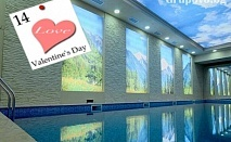Свети Валентин в полите на Рила! 1 или 2 нощувки със закуски и вечери, едната празнична на човек + топъл басейн и релакс зона в хотел Рила, Дупница