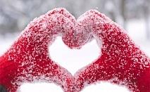 Свети Валентин в Рила планина! 1 или 2 нощувки със закуски за двама + Романтична вечеря от комплекс Валдис, местност Жабокрек