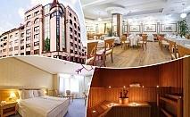 Свети Валентин в София! Нощувка на човек със закуска и празнична вечеря + сауна в хотел Даунтаун****