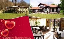 Свети Валентин или Трифон Зарезан в Априлци! 2 нощувки на човек със закуски и вечери, една празнична от хотел Балкан Парадайс
