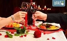 За Свети Валентин и Трифон Зарезан - уикенд в Етно село Срна, Сърбия! 2 нощувки със закуски, 2 празнични вечери, посещение на Темски манастир и пазара в Пирот