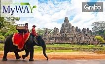 Светлините на Виетнам и Камбоджа! 14-дневна екскурзия с 11 нощувки със закуски, 3 обяда и 2 вечери, плюс самолетни билети