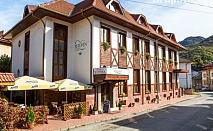 06.09-08.09. в Тетевен! 3 нощувки със закуски и  вечери + сауна и джакузи в хотел Тетевен