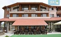 Тишина и спокойствие в Марибел СПА хотел, с. Копривлен! 1, 2 или 3 нощувки със закуски, ползване на релакс зона,безплатно за дете до 3.99 г.