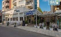 Топ цена за лятна почивка в Созопол! Нощувка със закуска на човек в хотел Бриз 3*, безплатно за дете до 2.99г.