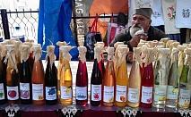 Топ оферта! Фестивал на виното и ракията в гр. Топола - Сърбия на 11.10.2014 г.!