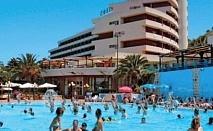 ТОП ОФЕРТА ЗА ПОЧИВКА в Сицилия със самолет! 7 нощувки в Costa Verde 4* със закуски и вечери + безплатно настаняване на  2 деца От 620лв. на човек! Промо  период!