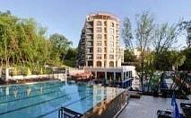 Топ почивка лято 2018 в лукс хотел, 5 дни All Inclusive от 05.09 с мини аква парк от  Хотел ЛТИ Долче Вита Съншайн, Зл. пясъци