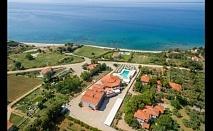 Топ предложение за лятна почивка 2018 в Гърция, Комотини: 3, 5 или 7 нощувки на база закуска и вечеря в хотел Filosxenia Ismaros 4* на цени от 205 лв на човек